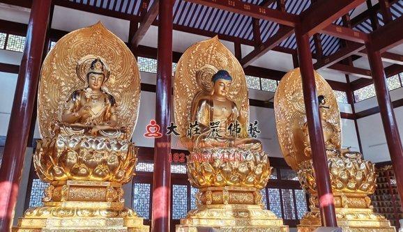 国内哪几个寺庙有供东方三圣?是在什么地方?
