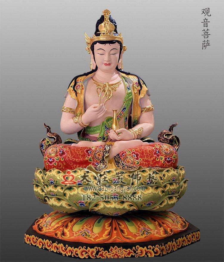 观音菩萨铜雕佛像