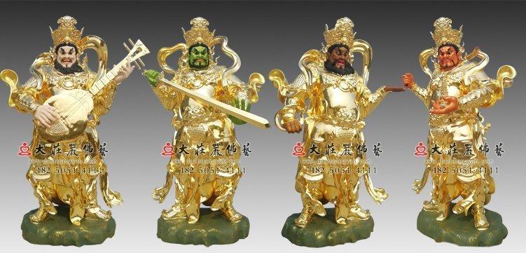 湖南哪些寺庙有供铜雕四大天王佛像?