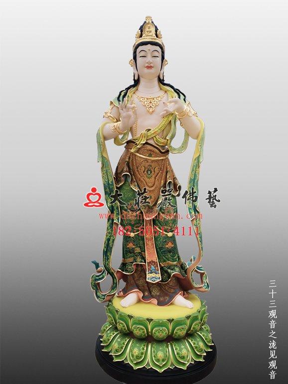泷见观音铜雕塑像 三十三观音佛像雕塑定制