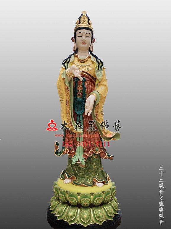 琉璃观音铜雕塑像 三十三观音佛像厂家