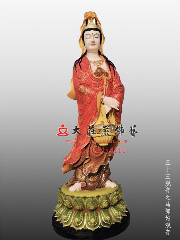 马郎妇观音铜雕塑像 三十三观音佛像厂家