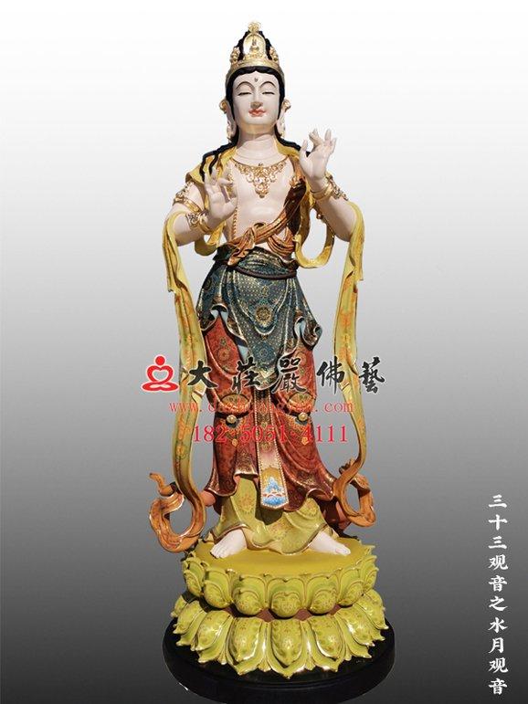 观音佛像定制 水月观音 水吉祥观音 铜雕三十三观音雕塑厂家