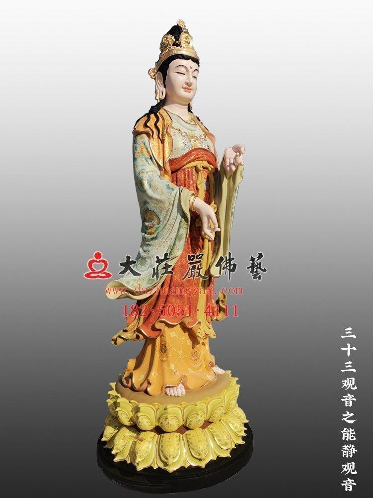三十三观音之能静观音铜雕佛像