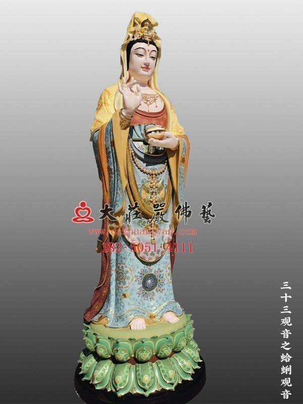 三十三观音之蛤蜊观音铜雕佛像