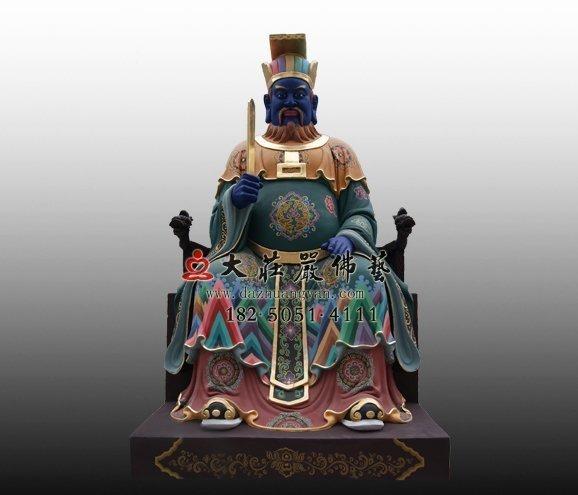 三殿宋帝王
