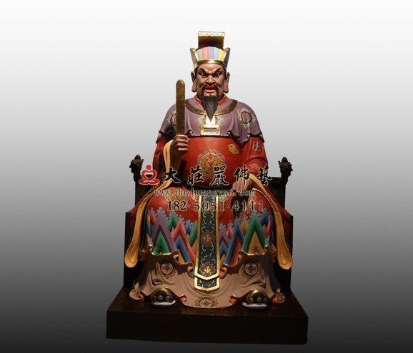 九殿平等王