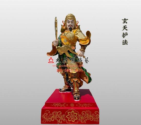 铜雕玄天护法神像 铜雕道教护法神像定制
