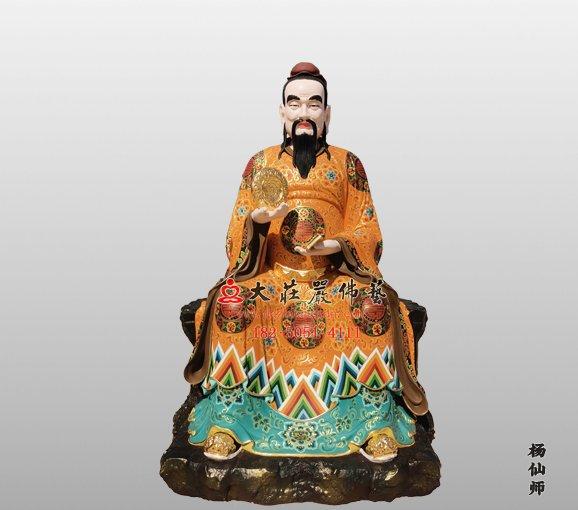 铜雕杨仙师神像 铜雕道教神像定制
