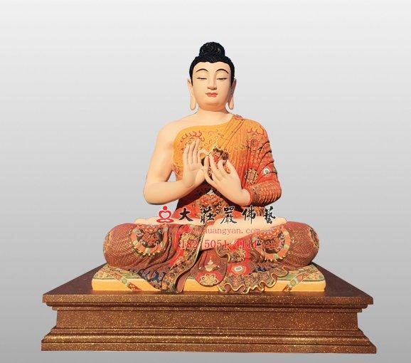 鹿野苑说法相 铜雕释迦牟尼佛像